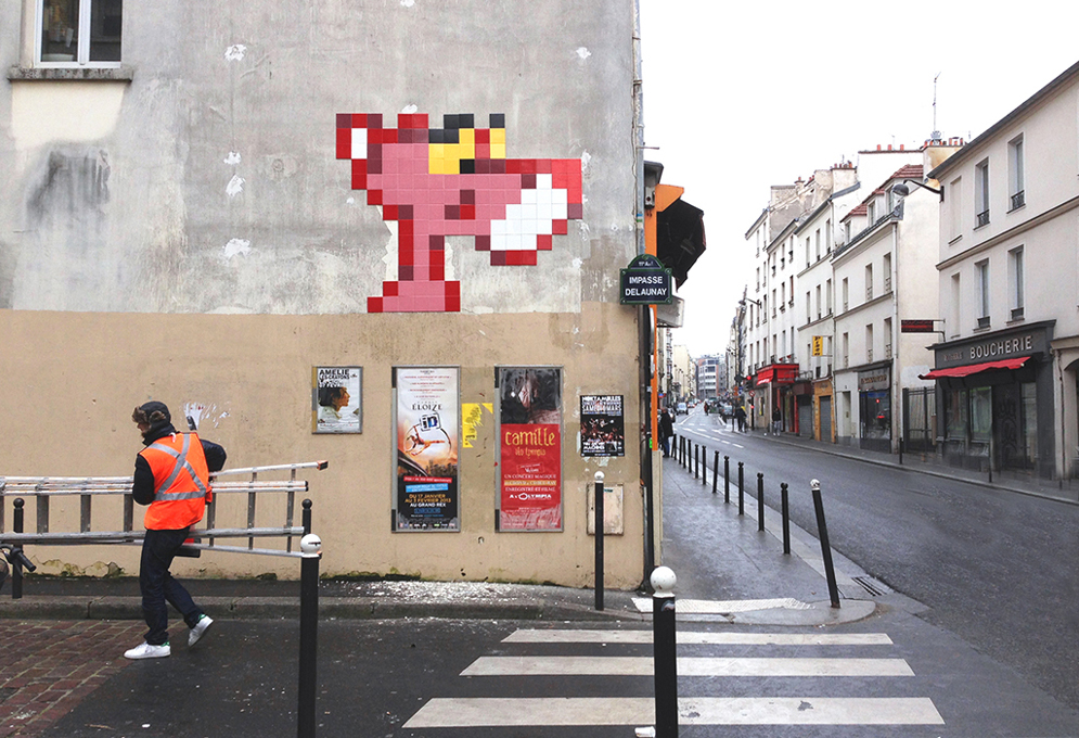 influence_space_invader