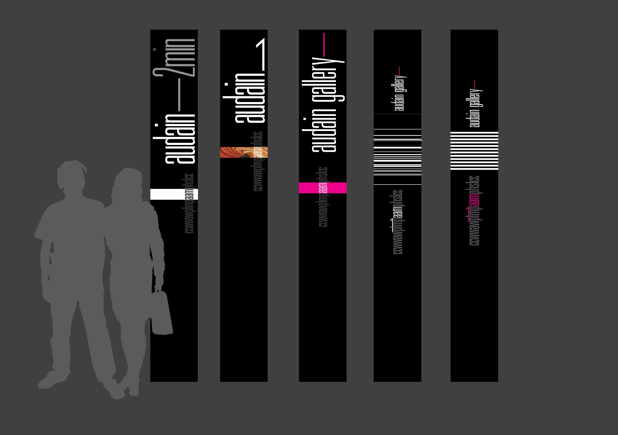 concept1_night